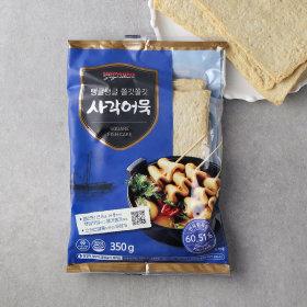 홈플러스시그니처_사각어묵_350g