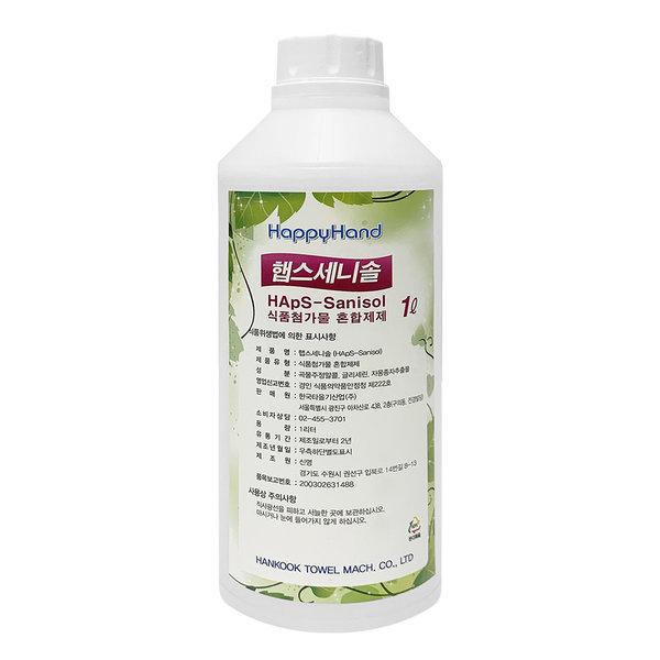 htm620a 손세정액 리필용 저자극 무독성 살균 1L 1병 상품이미지