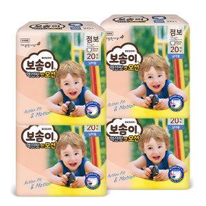 액션핏앤모션 팬티 점보 남아 20매 x 4팩