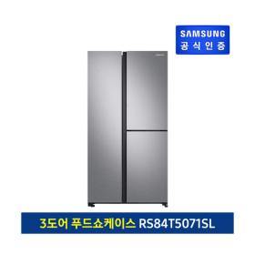 [삼성전자 가전]  [846L] 삼성 3도어 푸드쇼케이스 냉장고 메탈실버 [RS84T507