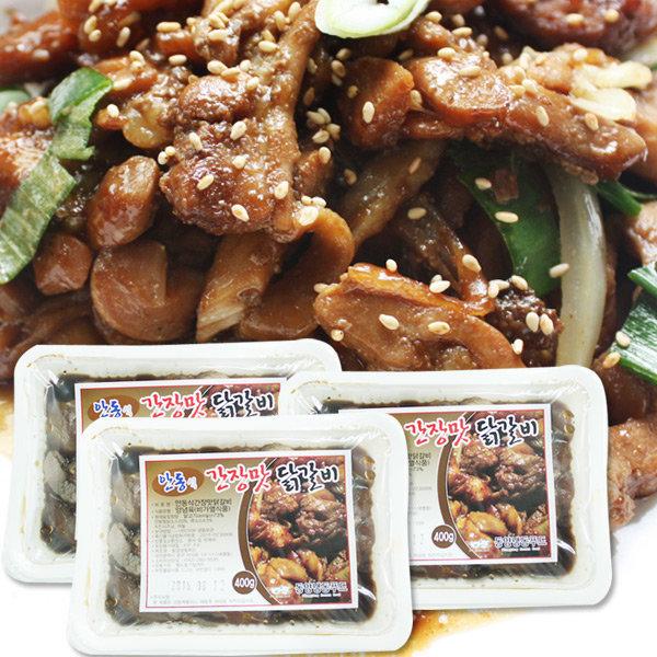 안동식 간장맛 닭갈비 400gx3개-양념닭갈비 닭볶음 상품이미지