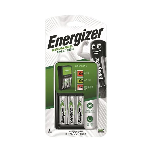에너자이저 맥시충전기 AA/AAA (AA충전지 4입 포함) 상품이미지