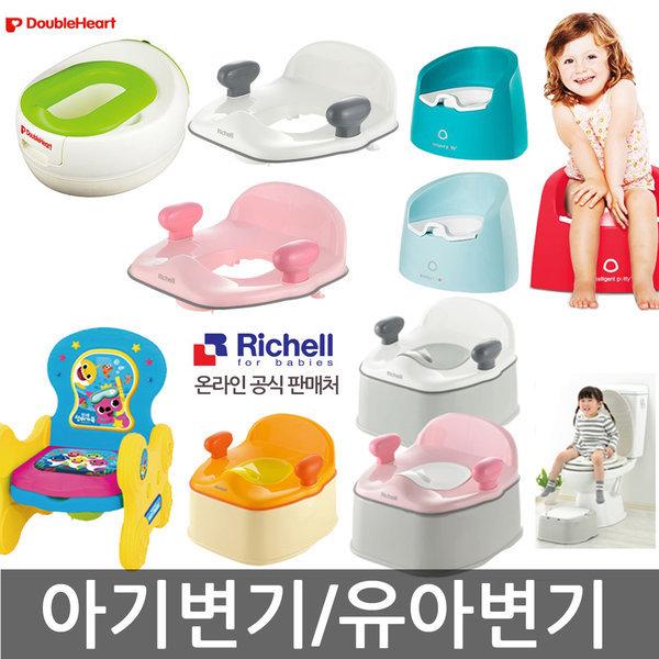 릿첼포티스탭변기/멜로디변기/보조변기/핑크퐁변기 상품이미지