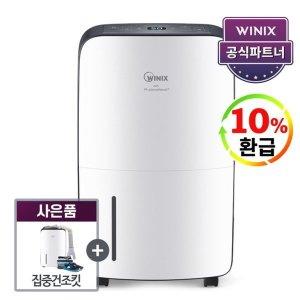 [뽀송]위닉스 뽀송 제습기 16L(DN2H160-IWK)