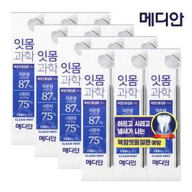 잇몸과학 치약 클린민트 120G3입 4세트 (총 12개)