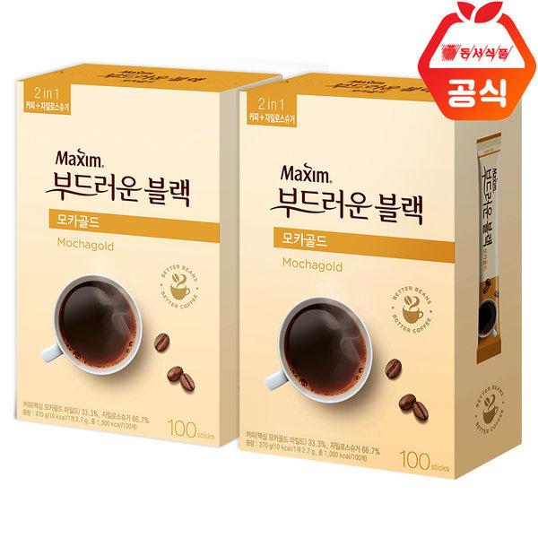 부드러운 블랙 모카 100T+100T /커피 상품이미지