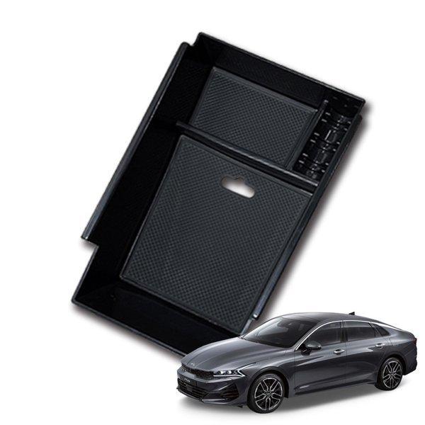 아트로마 콘솔트레이 K5 3세대 DL3 (2020~) 상품이미지