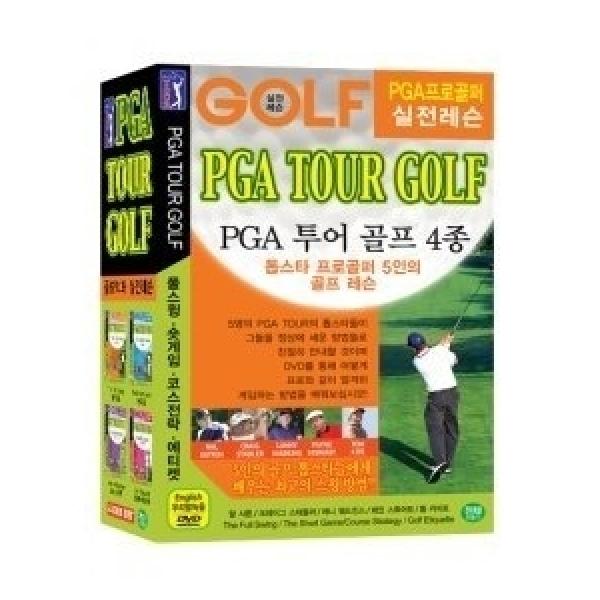 무료배송  DVD PGA투어 골프레슨DVD 4장세트/톱스타 프로골퍼5인의 골프레슨/핵심비법/풀스윙등 상품이미지