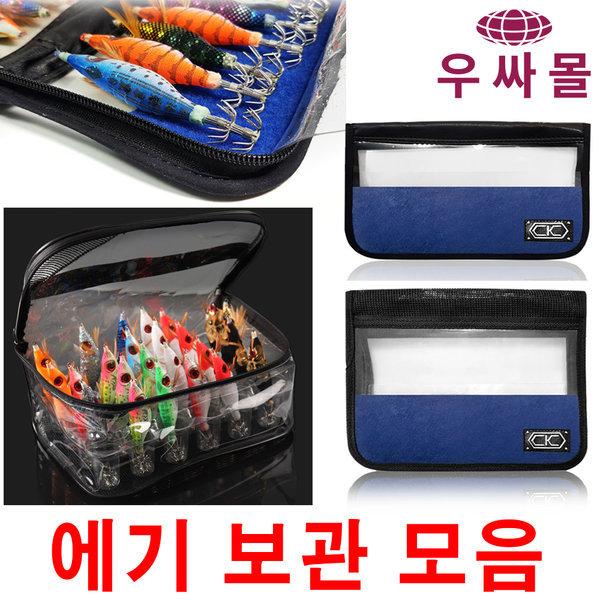 레이저 요즈리 야마시타 팁런 에기 가방 박스 에깅대 상품이미지
