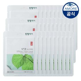 Houttuynia cordata soothing mask pack 30 sheets