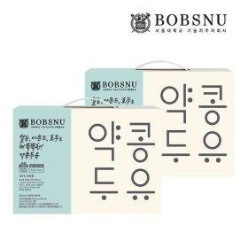 서울대 약콩두유 쌀눈으로 190ml 48팩 (24팩 2세트)