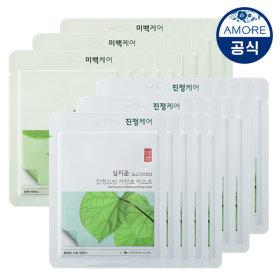 수분스민 녹차+진정스민 어성초 마스크팩 30매