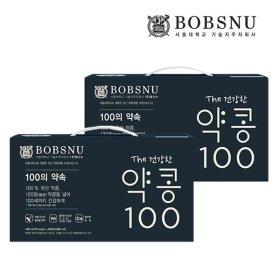 서울대 약콩두유 건강약콩100 190ml 40팩 (20팩 2세트)