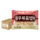 천일식품 천일 새우볶음밥 300g 30개 코스트코 소고기