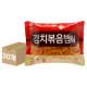천일식품 천일 김치볶음밥 300g 30개 태송 코스트코