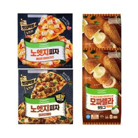 노엣지꽉찬토핑피자 2판(치즈/불고기)+핫도그 10개