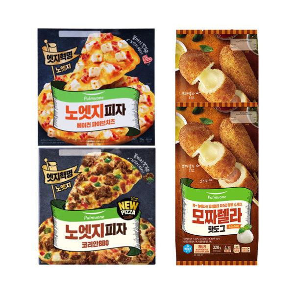 노엣지꽉찬토핑피자 2판(치즈/불고기)+핫도그 10개 상품이미지