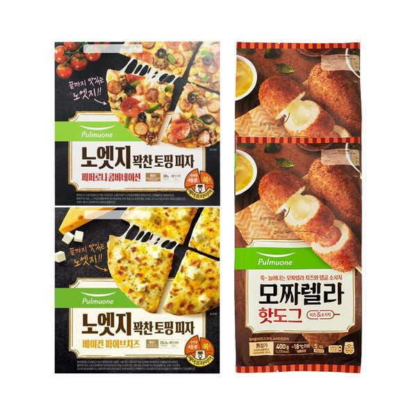 노엣지꽉찬토핑피자 2판(치즈/콤비네이션)+핫도그10개 상품이미지