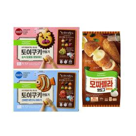 아이간식세트(토이쿠키2박스+핫도그5개)