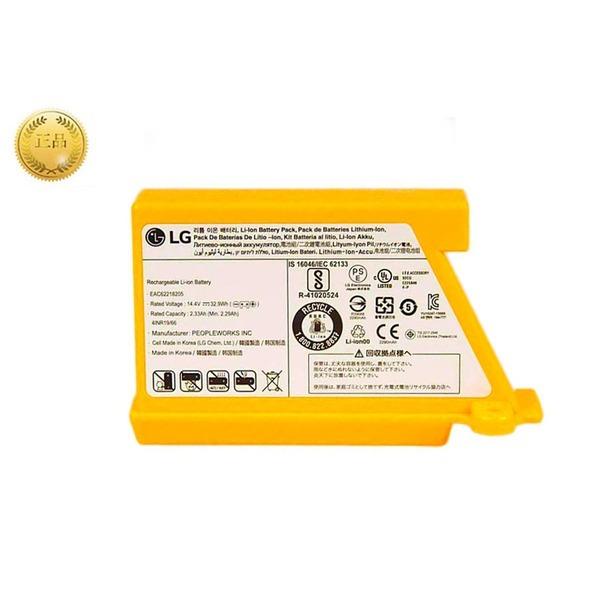 LG 정품 EAC62218205 로봇청소기 로보킹 리튬 배터리 상품이미지