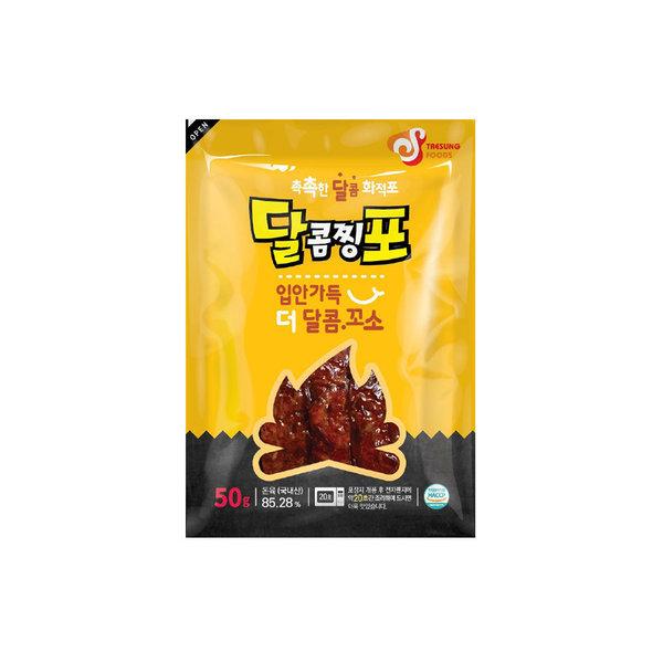 달콤찡포 육포 50g6팩/돈육국산 상품이미지