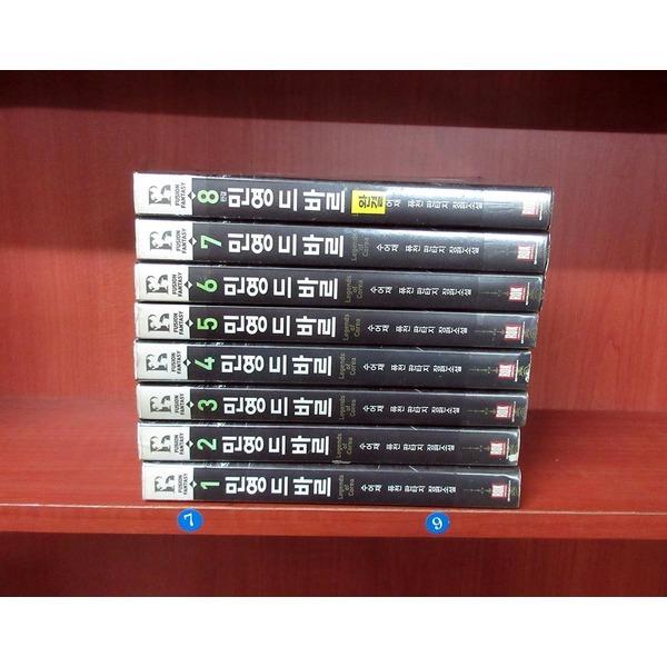 민영드바르 1-8(완)  수어재 퓨전판타지 상품이미지