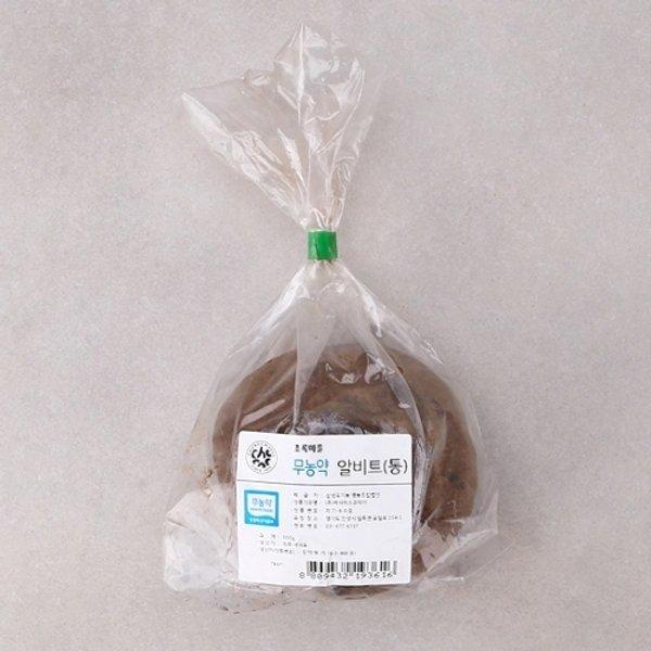 초록마을 무농약이상 알비트(통/500g) 상품이미지