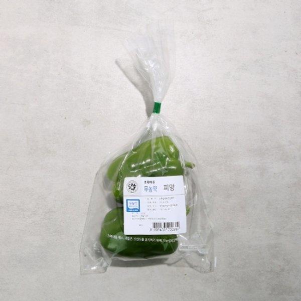 초록마을 무농약이상 피망 (200g) 상품이미지