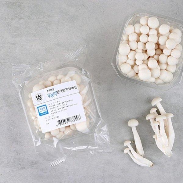 초록마을 무농약흰색만가닥버섯 (150g) 상품이미지