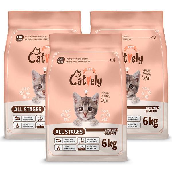 고양이사료 캣블리 18kg 박스포장 / 2687c1655a1656a 상품이미지