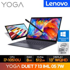 Yoga Duet7 7W GREY 레노버노트북  i7/8GB/512GB