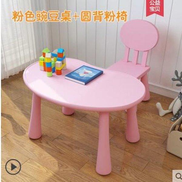 유럽풍 어린이 책상+의자세트 아동 놀이공간 생일선물 상품이미지