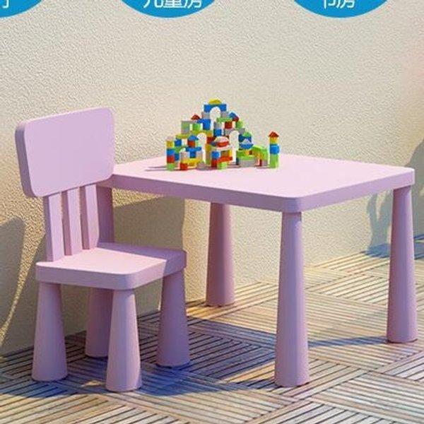 인기 유럽풍 아동 책상세트 유치원 테이블 의자+책상 상품이미지