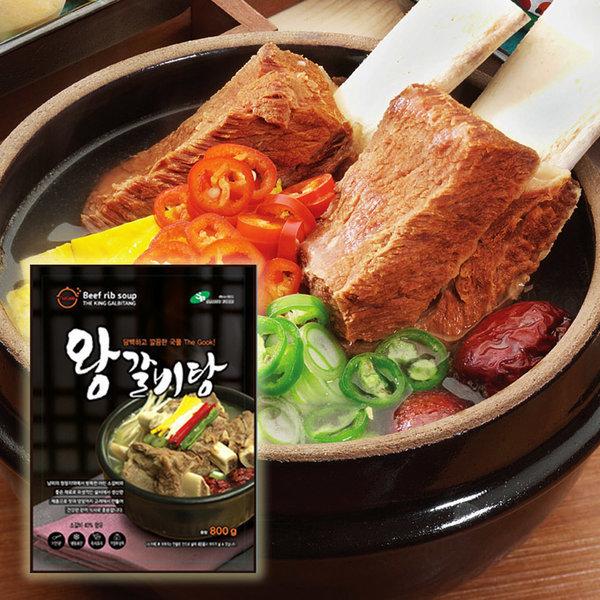 왕갈비탕 800g/갈비탕 1+1/육개장/곰탕/해장국 국밥 상품이미지