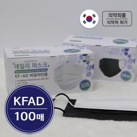 Made in Korea KF-AD Droplet Blocking Disposable Dental Mask Large 100 sheets