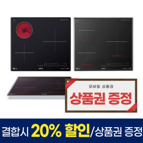 LG렌탈 LG전기레인지렌탈 /결합시-5천원/ 식기세척기