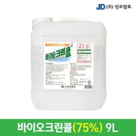 [진로발효] 살균소독제 75% 바이오크린콜 9L 방역소독