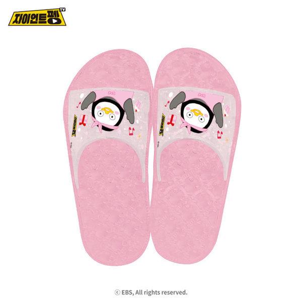 펭수 반짝반짝아동욕실화 PVC  핑크210 상품이미지