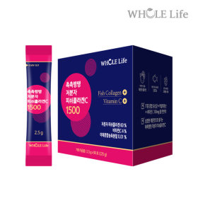 촉촉탱탱 저분자피쉬콜라겐C 90포 x 1통/비타민C유산균