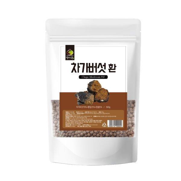 차가버섯 환 순수원료 풍부한영양 간편한섭취 500g 상품이미지