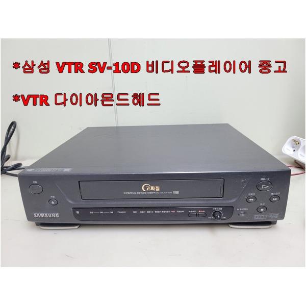 삼성 LG VTR 비디오 플레이어 4헤드 VHS 중고 08 상품이미지