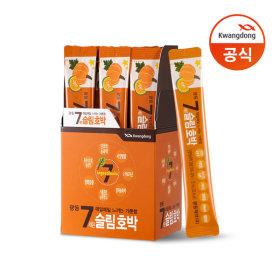 7세븐슬림호박 15ml 15포/호박스틱