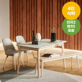 도노 세라믹 4인 식탁세트 (의자2벤치1 포함)