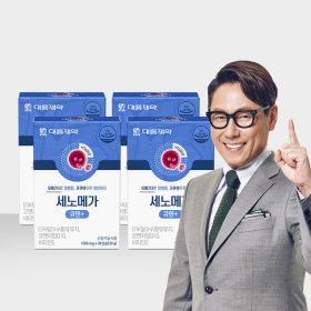 오메가3 세노메가 큐텐+ 4박스(120캡슐) 혈행+혈압케어