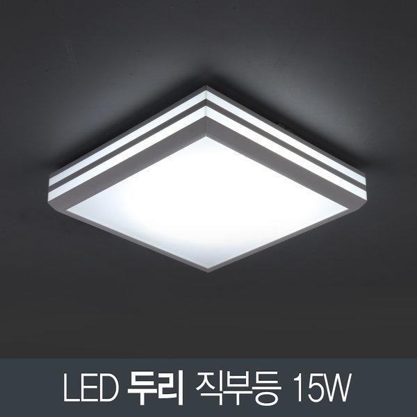 LED 직부등 센서등  두리 직부등 15W 상품이미지