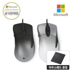 Microsoft 프로 인텔리 마우스 게이밍 마우스 국내정품