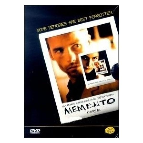 크리스토퍼 놀란 감독/가이 피어스/메멘토 (Memento) 1디스크/일반판  아웃케이스포함 상품이미지