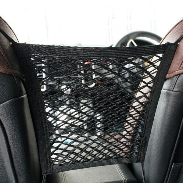 자동차 댕댕이 어린이 중간 안전 그물망 포켓 겸용 자 상품이미지