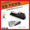 영창커즈와일 서스테인 페달/전자키보드 페달