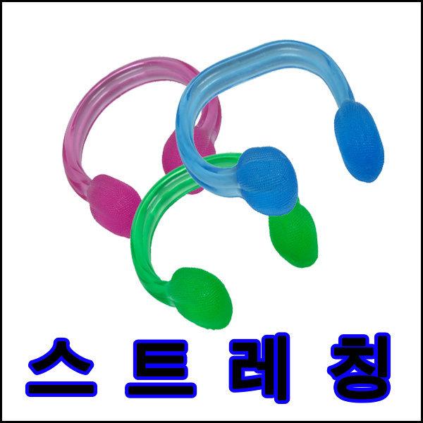 튜빙밴드/스트레칭밴드/헬스용품/오십견/줄넘기/헬스 상품이미지